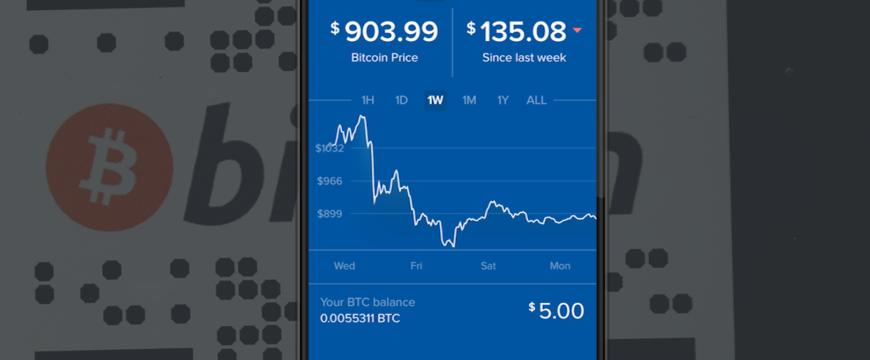 bitcoin-app
